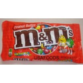 M&M's Peanut Butter Medium Bag 289.2g