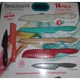 14-Piece Tomodachi Cutlery Set - Sandstone -NEW